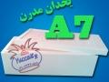 یخدانهای یوکا Yucca مدل آ7