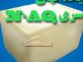 یخدان یونولیتی NAQ