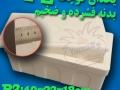 بدنه ضخیم یخدانهای کوچک یوکا Yucca مدل پی  2