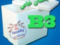 یخدانهای یوکا Yucca مدل بی 3