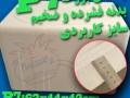 بدنه ضخیم یخدانهای بزرگ یوکا Yucca مدل پی 7