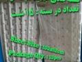 بسته بندی جدید هیت فوم / یونولیت گرمایش از کف