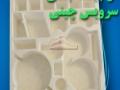 فوم بسته بندی سرویس چینی